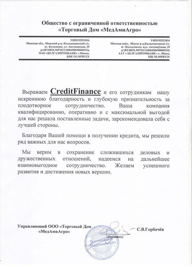 займ до зарплаты онлайн в казахстане без процентов на карту